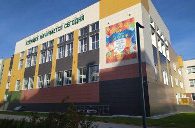 В новой школе в Кирове детям не хватает бесплатного питания