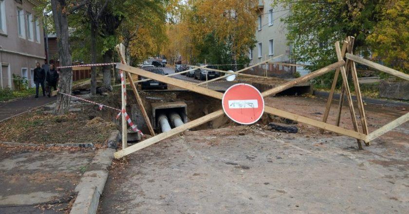На улице Свободы выявили незаконную «раскопку»