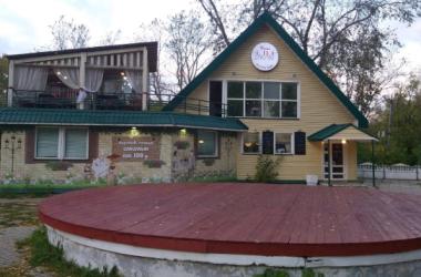 сквер трудовой славы в Кирове снесут кафе