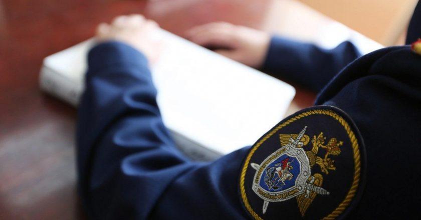В Верхнекамском районе возбуждено уголовное дело в отношении осужденного