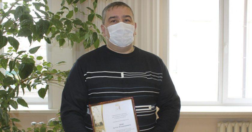 Кировчанину вручили благодарность за спасение детей