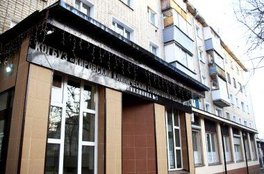 В стоматологической поликлинике на Попова в Кирове сделали ремонт