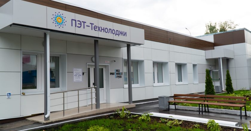20 октября Кировский центр ядерной медицины начал прием первых пациентов. С того времени обследование прошли уже более 50 человек. Об этом во вторник, 27 октября, сообщает региональное министерство здравоохранения.