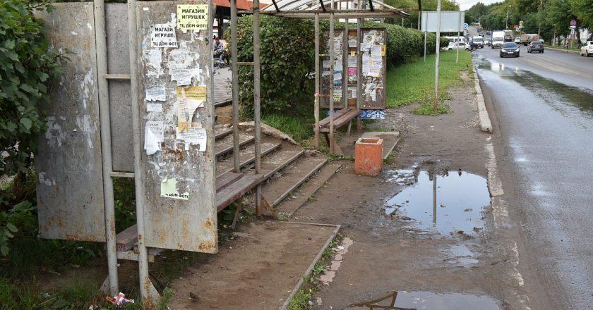 остановка у автовокзала в Кирове