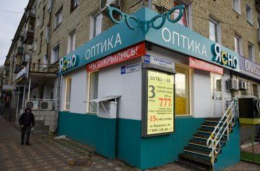 В Кирове к 650-летию города с фасадов зданий уберут рекламу