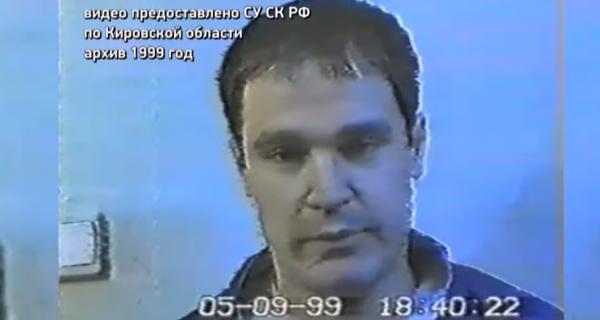Следком показал кадры задержания лидера банды «Прокоповские»
