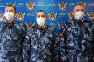 Сотрудники УФСИН в Кировской области