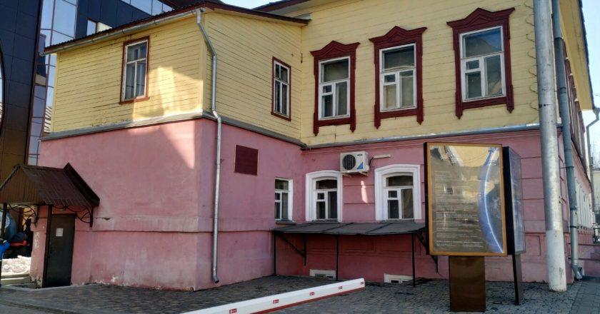 В Кирове отреставрируют дом, где жил Циолковский