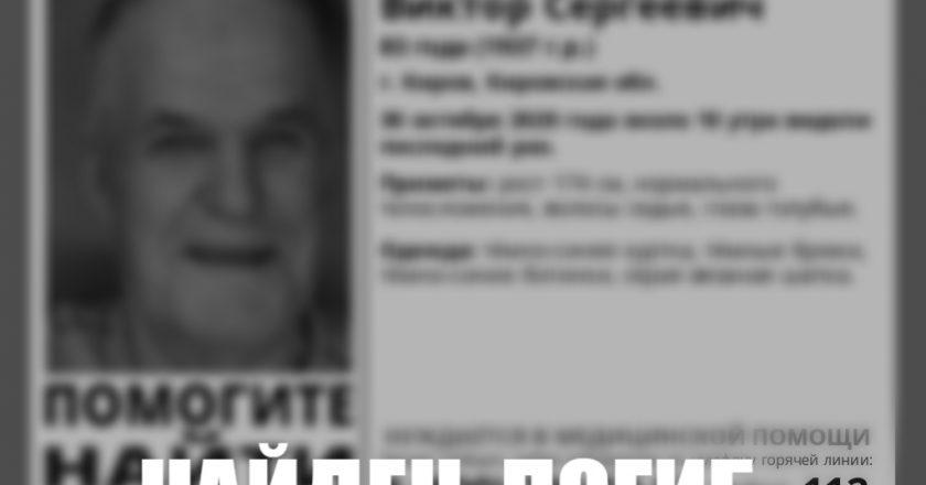 Пропавшего без вести пенсионера из Кировской области нашли погибшим