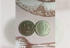 В Кирове продают 5 рублей за миллион