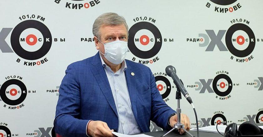 Игорь Васильев в эфире «Эха Москвы в Кирове» ответил на актуальные вопросы кировчан