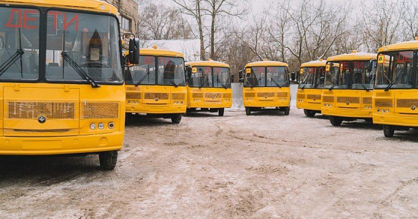 Томск и районы области получили 57 новых школьных автобусов