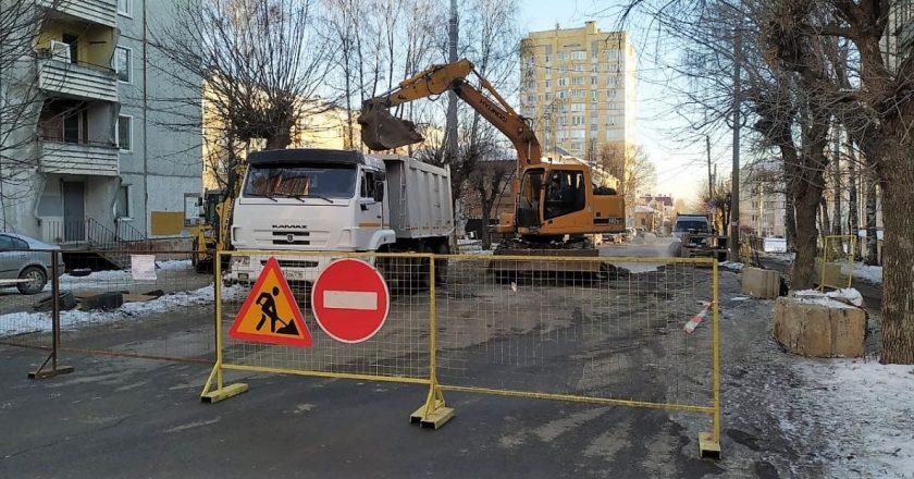 На перекрестке улиц Труда и Свободы ограничено движение транспорта