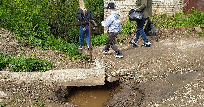 Администрацию Кирова обязали взять на баланс мост через Хлыновку