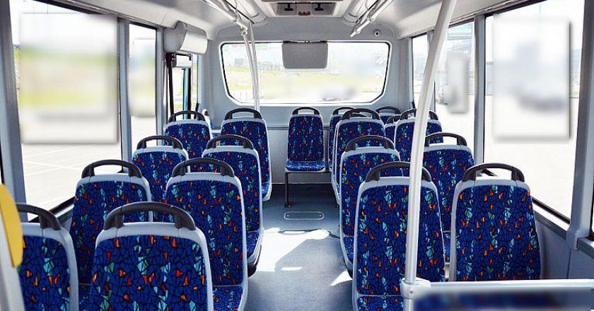 Пять новых автобусов выйдут на маршрутную линию в Кирове подробнее: https://new-variant.ru/archives/187657