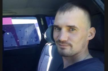 В Кирове разыскивают злостного неплательщика алиментов