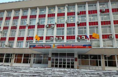 администрация города Кирова
