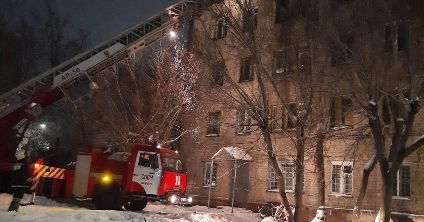 В Кирове при пожаре погибли два человека
