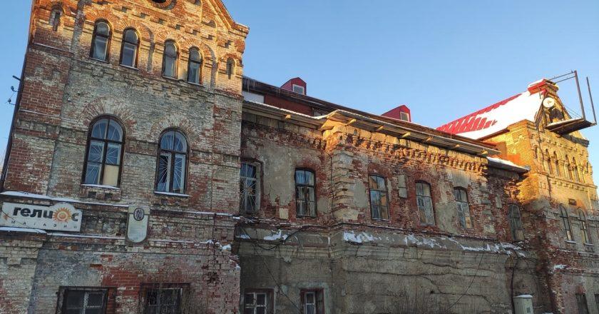Дом Аверкия Перминова