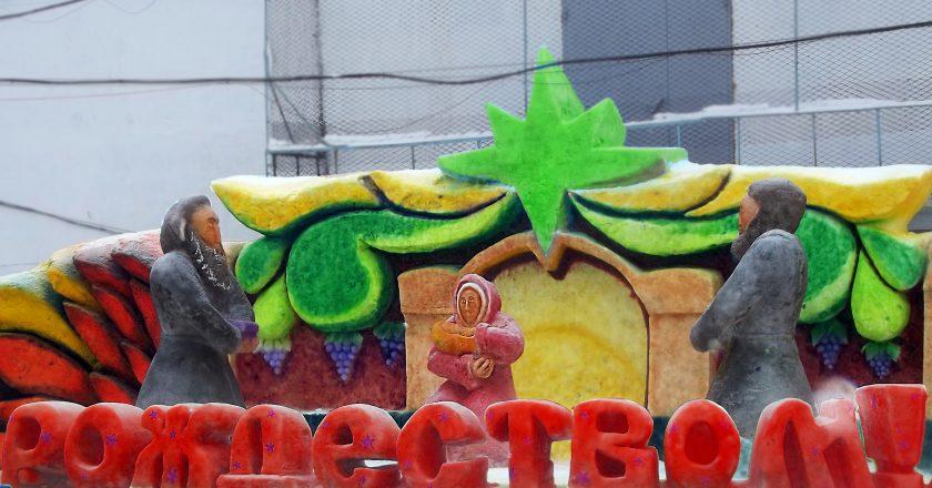 В исправительных учреждениях Кировской области подведены итоги конкурса «Рождественский вертеп»