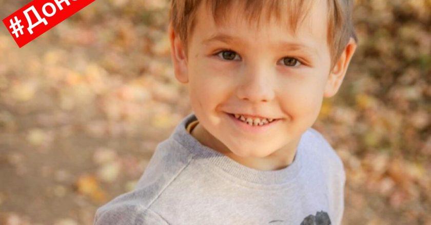 Для пятилетнего мальчика из Вятских Полян ищут донора костного мозга