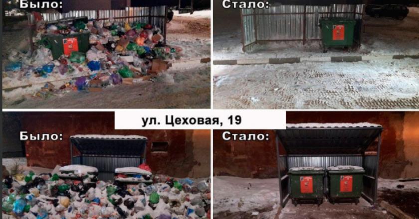 Чиновники переложили вину из-за ситуации с мусором в Кирове на пропавшую базу данных