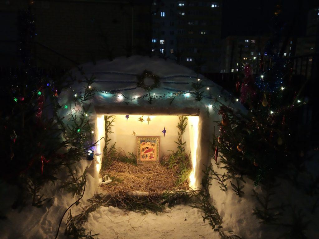 Рождественские богослужения можно будет посмотреть онлайн