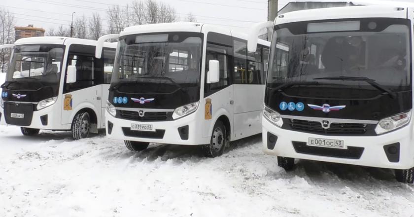 АТП закупит еще 10 новых автобусов