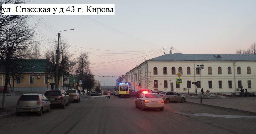 Госпитализация пострадавшим не потребовалась В понедельник ,12 апреля, в Кировской области сбили двух женщин.