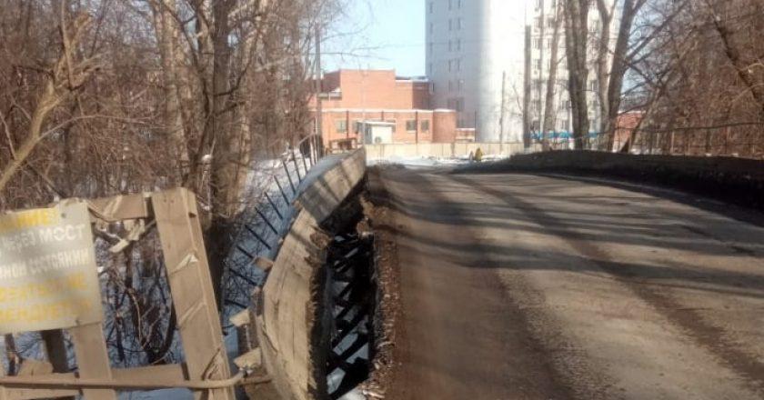 В Вятских Полянах реконструируют мост через реку Ошторма